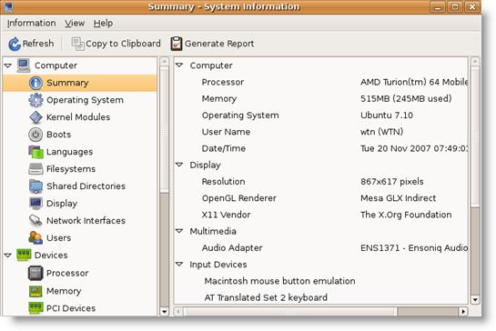 Hardinfo ubuntu скачать
